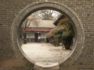 Confucius Mansions, Qufu