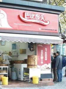 Steamed bun stall, Shanghai